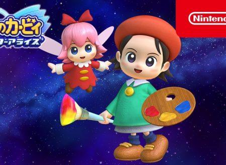 Kirby Star Allies: pubblicato un nuovo trailer dedicato ad Adeleine e Ribbon