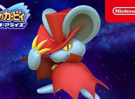Kirby Star Allies: pubblicato un nuovo trailer giapponese dedicato a Daroach