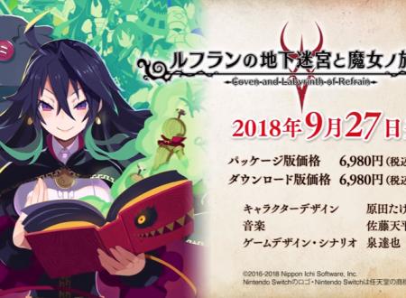 Labyrinth of Refrain: Coven of Dusk, pubblicato il trailer giapponese sul titolo