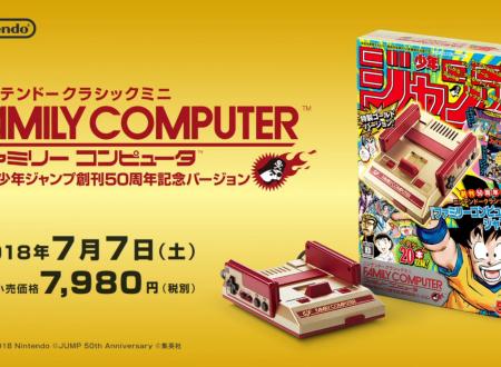 Nintendo Classic Mini Famicom Weekly Shonen Jump 50th Anniversary Edition, pubblicati dei video unboxing della console