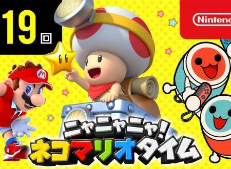 Nyannyan Neko Mario Time: pubblicato l'episodio 119 dello show felino con Mario e Peach