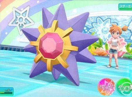 Pokemon Let's Go! Pikachu e Eevee: svelata la presenza di requisiti per accedere alle Palestre