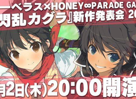 Senran Kagura New Title Presentation 2018 rivelerà delle novità su Peach Ball: Senran Kagura