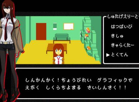 Steins;Gate Elite, pubblicato un video su Famicolle ADV STEINS;GATE, il gioco bonus 8-bit del titolo