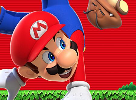 Super Mario Run: la versione 3.0.14 è in arrivo tra aprile e maggio su Android e iOS