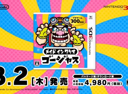 WarioWare Gold: pubblicati nuovi video commercial giapponesi sul titolo