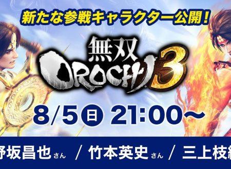 Warriors Orochi 4: un livestream verrà trasmesso il prossimo 5 agosto