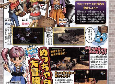 Dragon Quest Builders 2: svelata la presenza di Lulu, un nuovo personaggio presente nel titolo