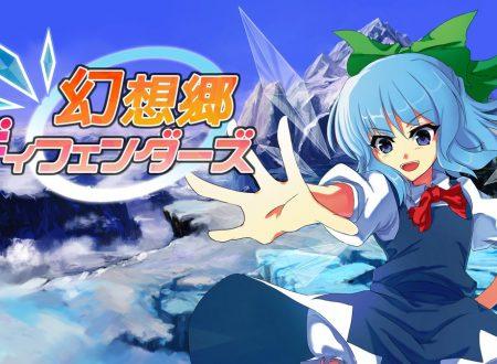 Gensokyo Defenders: il titolo è in arrivo in Autunno sui Nintendo Switch giapponesi
