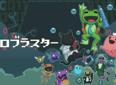 Kero Blaster: il titolo è in arrivo il 23 agosto sui Nintendo Switch giapponesi