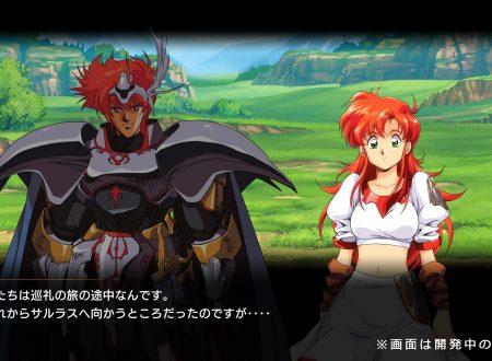 Langrisser I & II: i remake sono in arrivo il 7 febbraio 2019 sui Nintendo Switch giapponesi