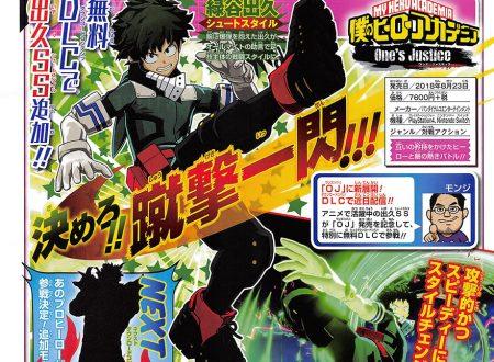 My Hero One's Justice: rivelato lo Shoot Style di Izuku Midoriya, presente come DLC nel titolo