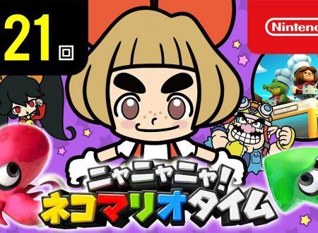 Nyannyan Neko Mario Time: pubblicato l'episodio 121 dello show felino con Mario e Peach