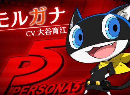 Persona Q2: New Cinema Labyrinth, pubblicato un trailer dedicato a Morgana da Persona 5