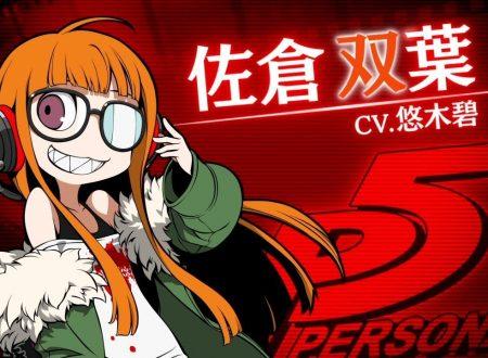Persona Q2: New Cinema Labyrinth, pubblicato un trailer su Futaba Sakura da Persona 5