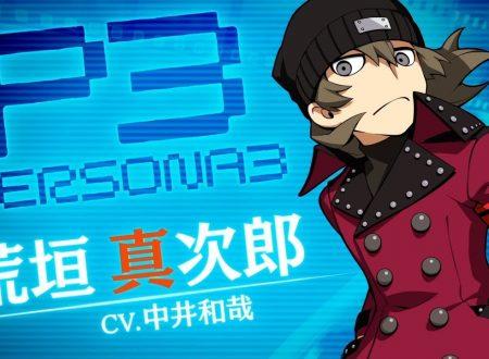 Persona Q2: New Cinema Labyrinth, pubblicato un trailer su Shinjiro Aragaki da Persona 3