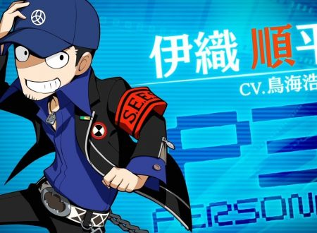 Persona Q2: New Cinema Labyrinth, un nuovo trailer introduce Junpei Iori da Persona 3