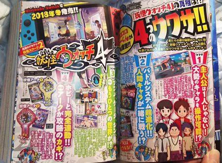 Yo-kai Watch 4: nuove informazioni sul titolo dagli scan di CoroCoro