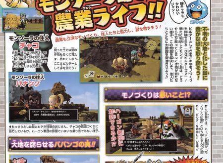 Dragon Quest Builders 2: rivelata Monzola Island e due nuovi personaggi, Chako e Bananzo