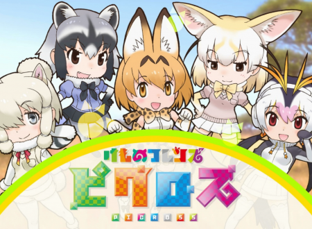 Kemono Friends Picross: pubblicato un video gameplay sul titolo