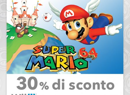 My Nintendo: nuovi temi e sconti su Metroid, Super Mario 64 e Yo-Kai Watch