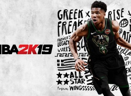 NBA 2K19: il titolo aggiornato alla versione 1.03 sui Nintendo Switch europei