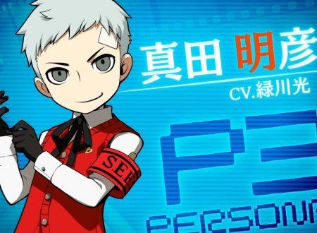 Persona Q2: New Cinema Labyrinth, pubblicato un trailer su Akihiko Sanada da Persona 3