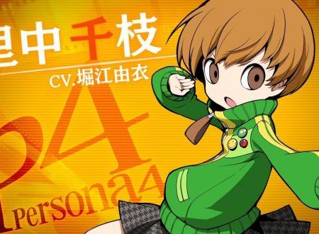 Persona Q2: New Cinema Labyrinth, pubblicato un trailer su Chie Satonaka da Persona 4