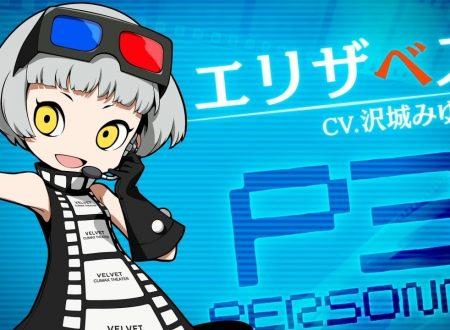 Persona Q2: New Cinema Labyrinth, pubblicato un trailer su Elizabeth da Persona 3