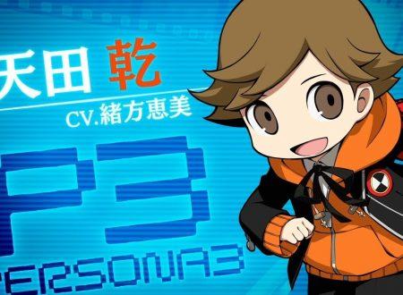 Persona Q2: New Cinema Labyrinth, pubblicato un trailer su Ken Amada da Persona 3