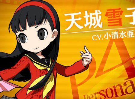 Persona Q2: New Cinema Labyrinth, pubblicato un trailer su Yukiko Amagi da Persona 4
