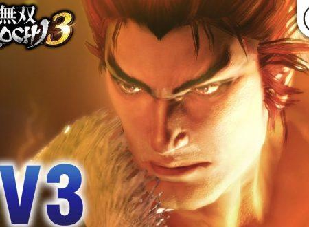 Warriors Orochi 4: pubblicato nuovo trailer e uno spot giapponese sul titolo