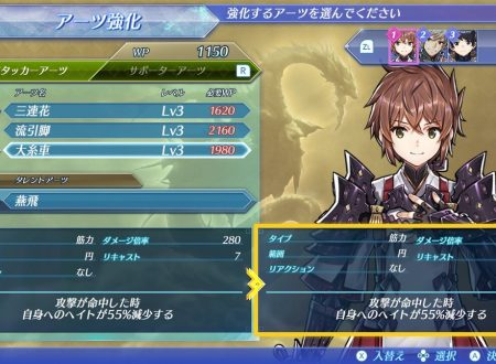 Xenoblade Chronicles 2: Torna – The Golden Country, nuove informazioni sul Battle System, oggetti in regalo in occasione del lancio del DLC