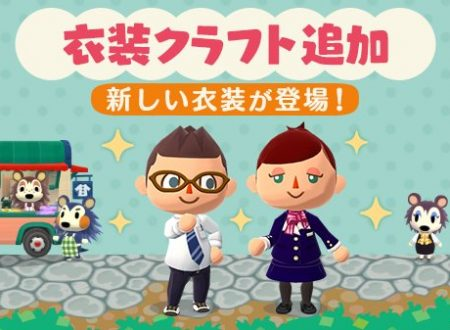 Animal Crossing: Pocket Camp: disponibili nuovi capi di vestiario da commissionare