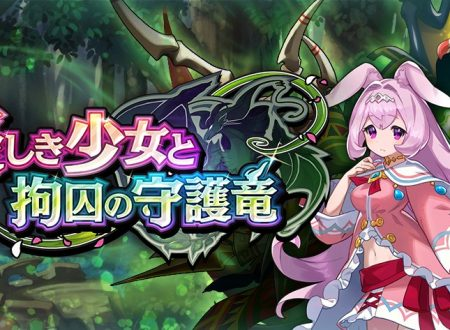 Dragalia Lost: ora disponibile l'evento Kindness and Captivity e l'evocazione The Desert Jewel