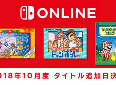 Nintendo Switch Online: NES Open Tournament Golf, Super Dodge Ball e Solomon's Key sono in arrivo il 10 ottobre