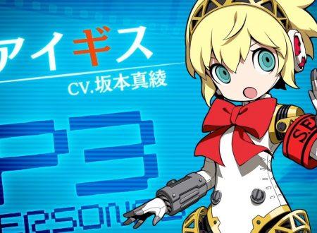 Persona Q2: New Cinema Labyrinth, pubblicato un trailer su Aigis da Persona 3