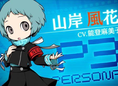 Persona Q2: New Cinema Labyrinth, pubblicato un trailer su Fuuka Yamagishi da Persona 3