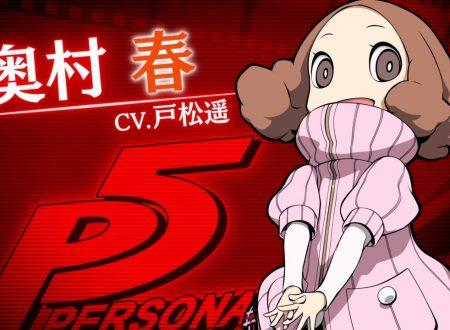 Persona Q2: New Cinema Labyrinth, pubblicato un trailer su Haru Okumura da Persona 5