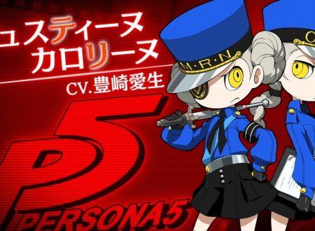 Persona Q2: New Cinema Labyrinth, pubblicato un trailer su Justine e Caroline da Persona 5