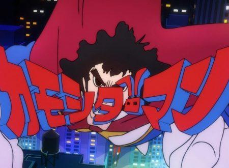 Persona Q2: New Cinema Labyrinth, pubblicato un trailer su Kamoshidaman da Persona 5