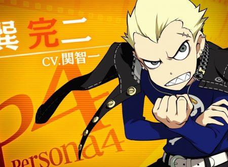 Persona Q2: New Cinema Labyrinth, pubblicato un trailer su Kanji Tatsumi da Persona 4