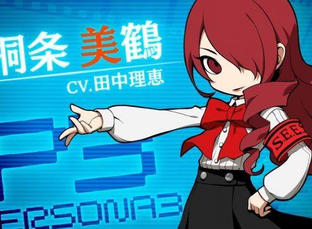 Persona Q2: New Cinema Labyrinth, pubblicato un trailer su Mitsuru da Persona 3