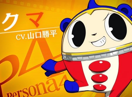 Persona Q2: New Cinema Labyrinth, pubblicato un trailer su Teddie da Persona 4