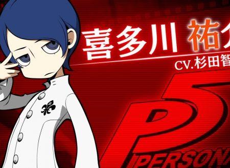 Persona Q2: New Cinema Labyrinth, pubblicato un trailer su Yusuke Kitagawa da Persona 5