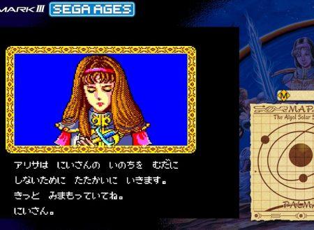 SEGA Ages: Phantasy Star è in arrivo il 31 ottobre sull'eShop di Nintendo Switch