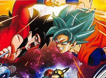 Super Dragon Ball Heroes: World Mission, il titolo è in arrivo ufficialmente su Nintendo Switch