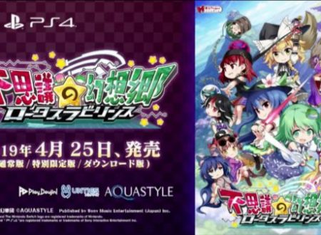 Touhou Sky Arena: Matsuri Climax e Touhou Genso Wanderer: Lotus Labyrinth, rivelate le date di uscita dei titoli