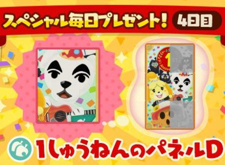 Animal Crossing: Pocket Camp, ultima domanda del Quiz su Twitter e nuovo pezzo di puzzle del 1° anniversario