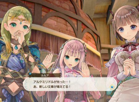 Atelier Lulua: The Scion of Arland, mostrata la versione adulta di Piana nel titolo